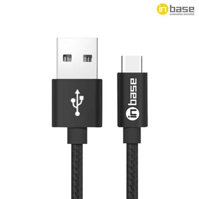 Nylon Braided Type C Cable - 2.0M