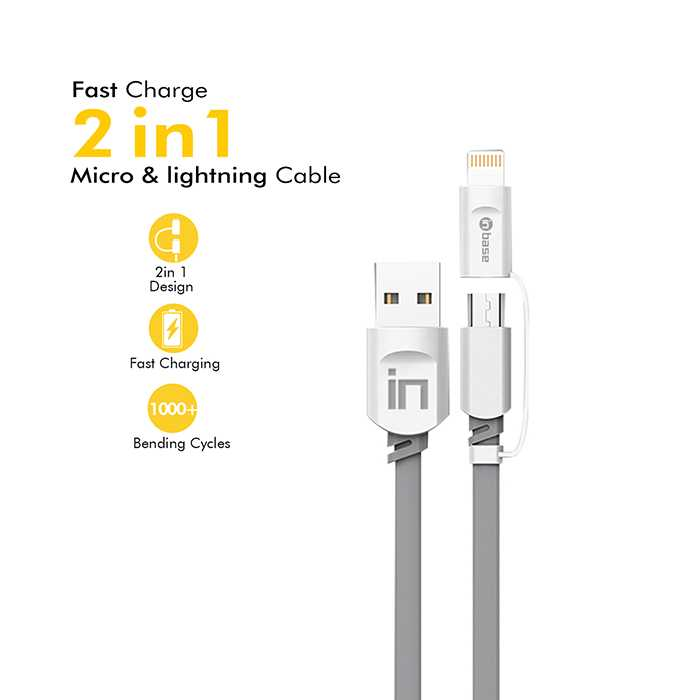 2 in 1  - Charge and Sync M+L Cable 1.0M